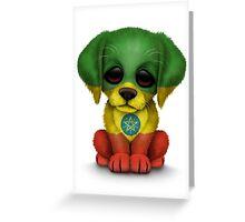 Cute Patriotic Ethiopian Flag Puppy Dog Greeting Card