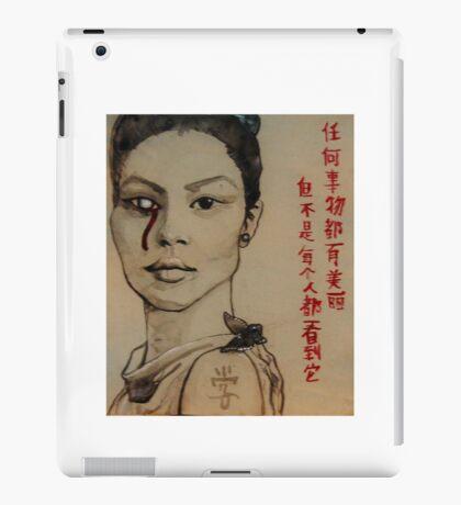 Unseen Beauty iPad Case/Skin