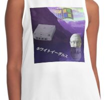 Aesthetic Cover Contrast Tank