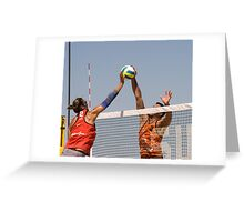 Fight at the Net Greeting Card