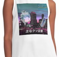 Aesthetic Cover 6 Contrast Tank