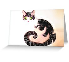 The Cheshire Effect Greeting Card