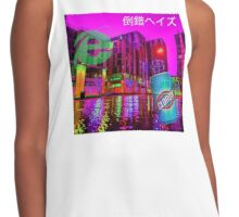 Aesthetic Cover 7 Contrast Tank