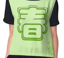 Chinese characters of SPRING Chiffon Top