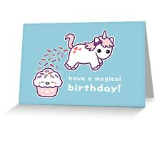 Pooping Unicorn Birthday Greeting Card