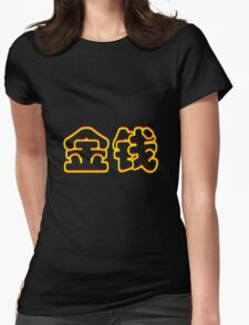 Chinese characters of MONEY Womens Fitted T-Shirt