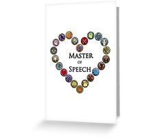 Dragon Age Inquisition- Speech Greeting Card