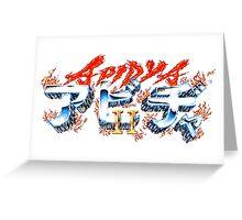 Apidya Greeting Card