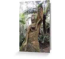 Australian Warrior Greeting Card
