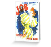 Vintage Jules Cheret Cigarette Advertising 1889 Greeting Card