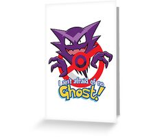 Haunter Busters! Greeting Card