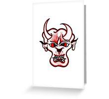 """Bold-School"" Little Beast. Greeting Card"