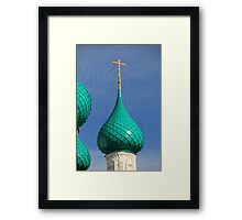 church domes Framed Print