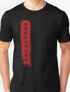 Mikansei - Red Unisex T-Shirt