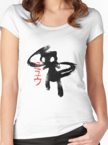 Legend 2 Women's Fitted Scoop T-Shirt