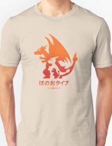 Mega Fire  Unisex T-Shirt