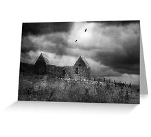 Wind & Ancient. Greeting Card