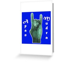 Apan Mudra - The Gesture of Energy Greeting Card