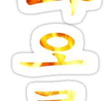 BTS - Fire - 불타오르네 Sticker