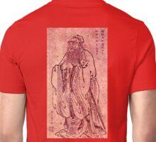 Confucius, Kong Qiu, Zhongni, Master Kong, Kongzi, K'ung Fu-tzu, Kong Fuzi, Chinese teacher, editor, politician, philosopher Unisex T-Shirt