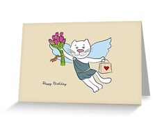 White kitty happy birthday card Greeting Card