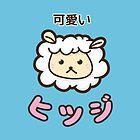 Sheep Kawaii by Nxolab