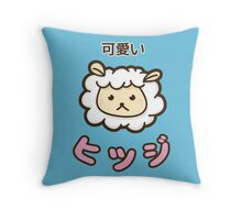 Sheep Kawaii Throw Pillow