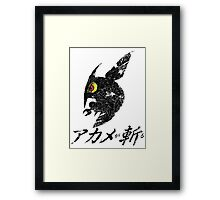 Akame ga Kill!  Distressed Logo Design Framed Print