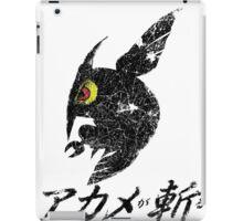 Akame ga Kill!  Distressed Logo Design iPad Case/Skin