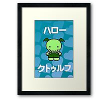 Hello Cthulhu - two lof bees Framed Print