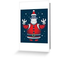 NAUGHTY OR NICE Greeting Card