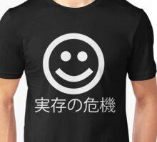 Existential Crisis Unisex T-Shirt