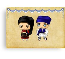Greek Chibis Canvas Print