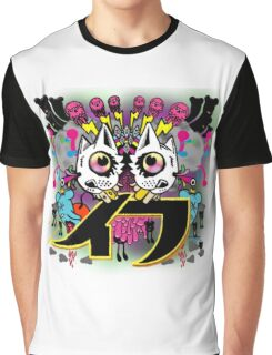 If Graphic T-Shirt