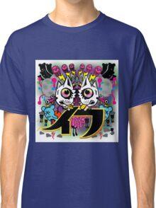 If Classic T-Shirt