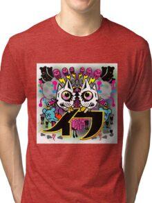 If Tri-blend T-Shirt