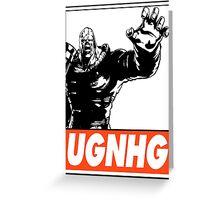 Nemesis UGNHG Obey Design Greeting Card