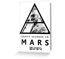 30 Seconds to Mars Greeting Card