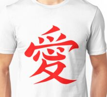 Gaara Love Unisex T-Shirt