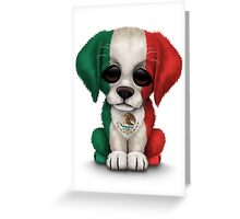 Cute Patriotic Mexican Flag Puppy Dog Greeting Card