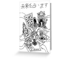 tarot card booster pack - black and white Greeting Card