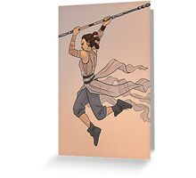 Sky Jumper Greeting Card