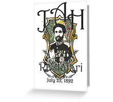 Selassie Greeting Card