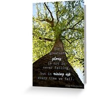 Glory Rising Up Greeting Card
