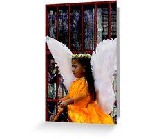 Cuenca Kids 799 Greeting Card