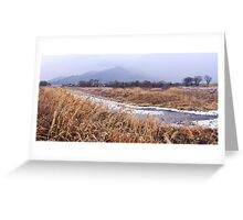 River and Mountains in Winter Greeting Card