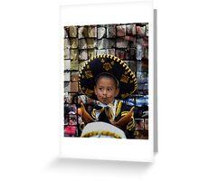 Cuenca Kids 800 Greeting Card