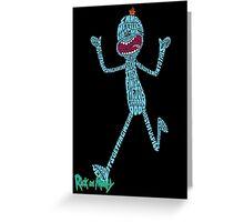 Mr. Meeseeks - shirt Greeting Card