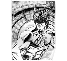 Hokuto no Ken - Fist of the north star (2) Poster
