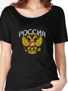 РОССИЯ (RUSSIAN) Coat of Arms Shirt Women's Relaxed Fit T-Shirt